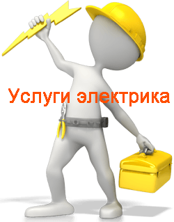 Сайт электриков Владимир. vladimir.v-el.ru электрика официальный сайт Владимира